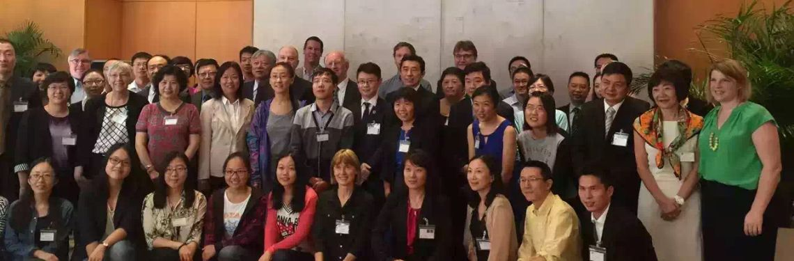 Australia China Parterships in Healthcare Roundtable in September 2015 Beijing
