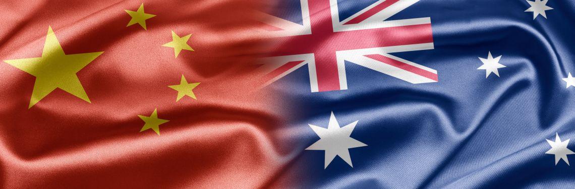 AAMH: 2014 Australia-China Achievement Awards Finalist