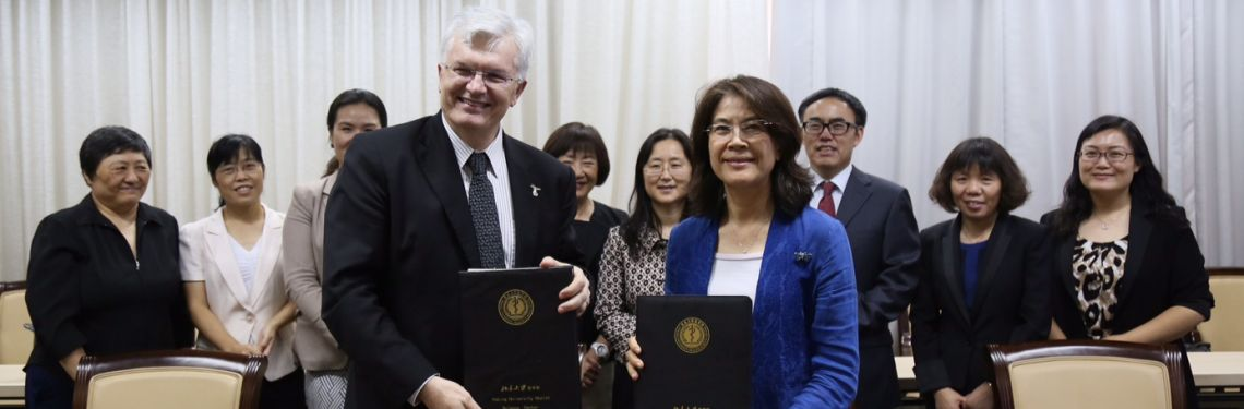 The University of Melbourne Peking Universtiy Centre for Psychiatry Research and Training MoA Signining Ceremony, Beijing 2015