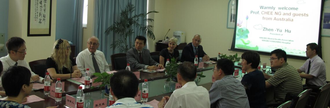 Professor Chee Ng visited Ningbo Kangning Hospital.